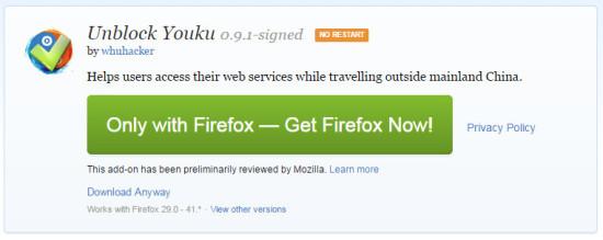 unblock youku_firefox
