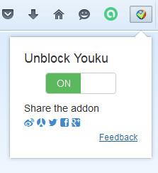 unblock youku_firefox_1