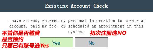 美国旅游Visa签证预约-0-B