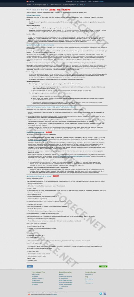 美国旅游Visa签证预约-5