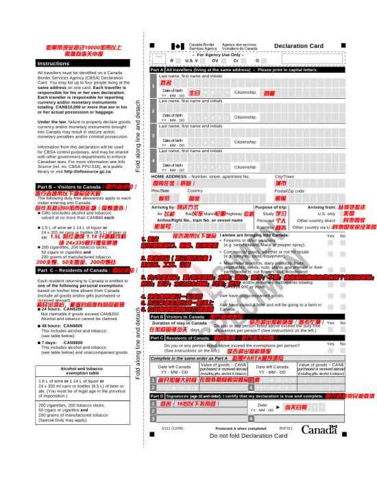 加拿大申报表 - Declaration Card