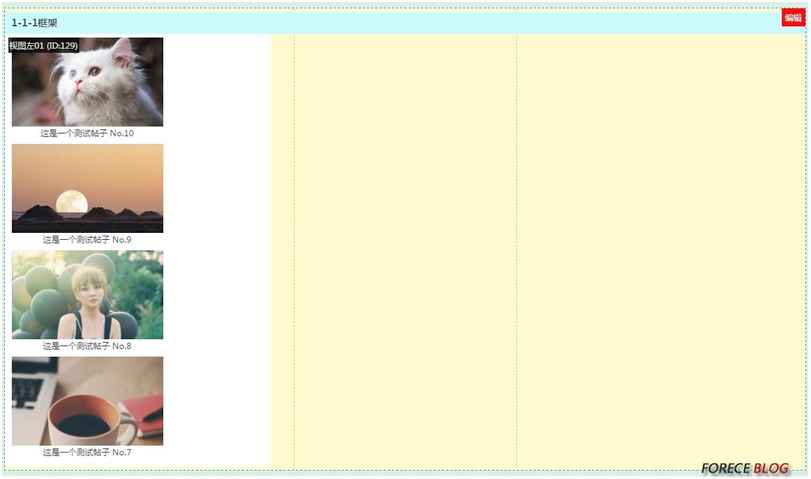 帖子图片列表模块