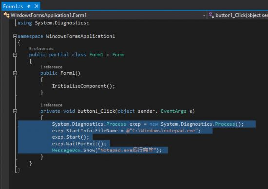 The right way to run external process in .NET (async version) · GitHub